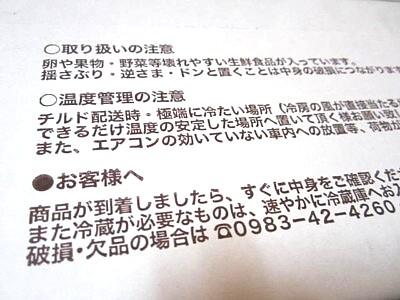 農家とダイレクトの野菜など (2).JPG