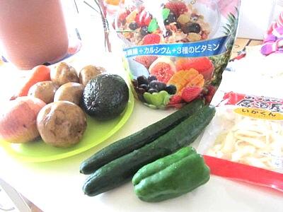 農家とダイレクト 野菜タップリポテサラ.JPG