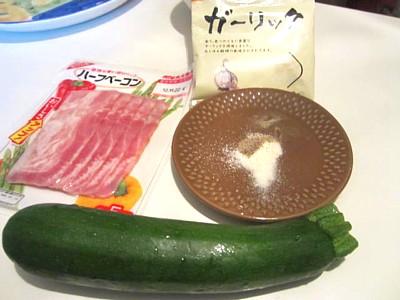 栗ご飯とズッキーニベーコン (2).JPG