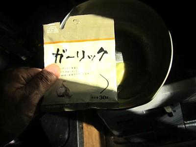 ナポリタンとサツマイモのスープ (6).JPG