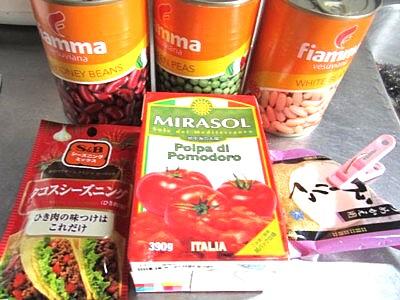 豆料理 (1).JPG