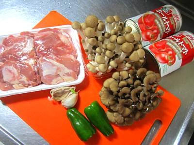 キノコ2種とチキンのトマト煮.JPG