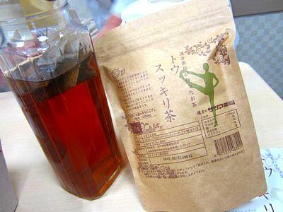 トウスッキリ茶 (1).JPG