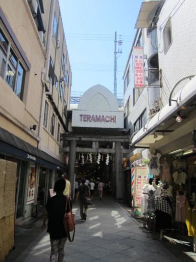 寺町&新京極 (9).JPG