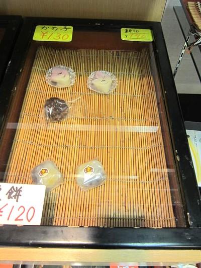 九十九堂 (1).JPG