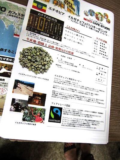 うえしまコーヒー (30).JPG