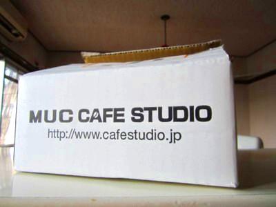 うえしまコーヒー (1).JPG