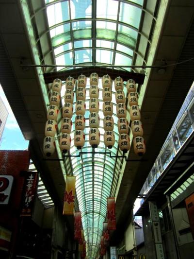 大手筋商店街 (3).JPG