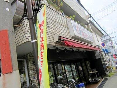 牛太 (4).JPG