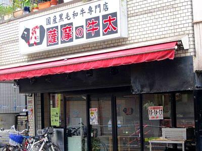牛太 (5).JPG