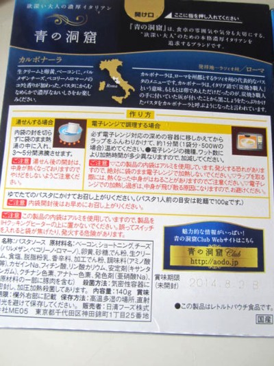 青の洞窟 (4).JPG