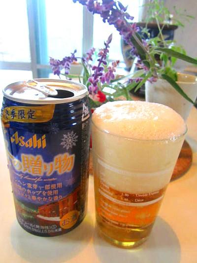 秋の発泡酒 (4).JPG