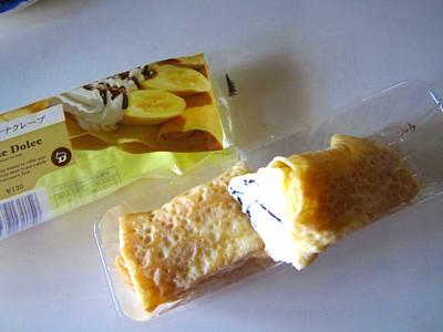 チョコバナナクレープ (4).JPG