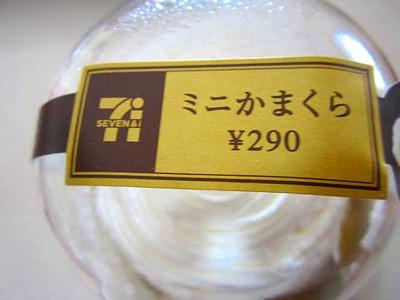 711 (5).JPG