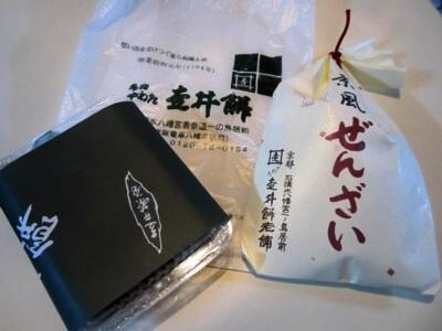 kyoto 098.JPG