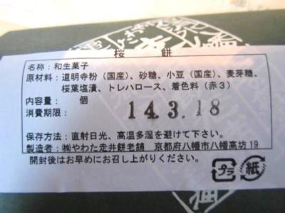 kyoto 099.JPG