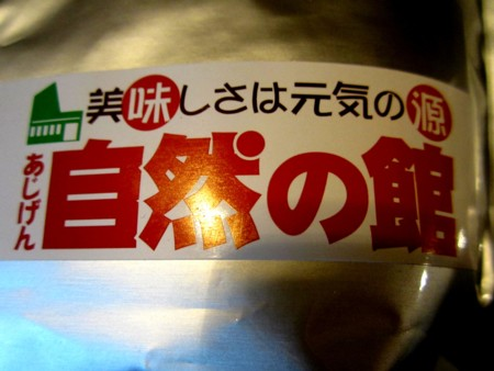 小倉の〜ら (4).JPG