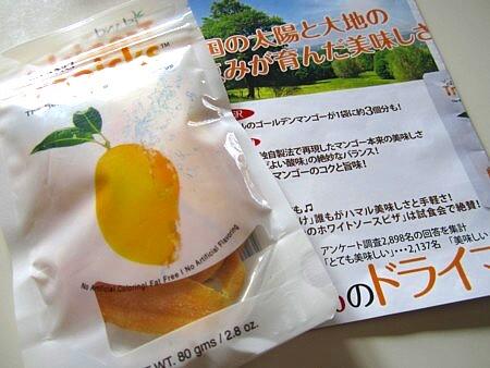 マンゴ (2).JPG