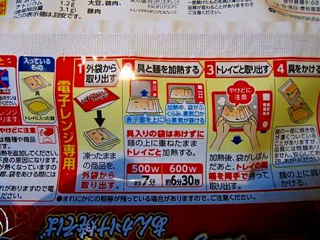 紅ずわいがに (5).JPG