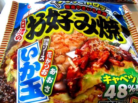 日清 (2).JPG
