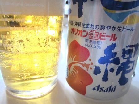 オリオンビール 3.jpg