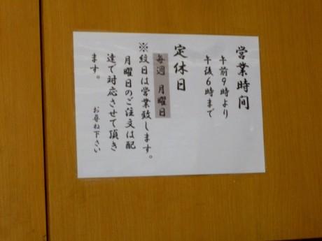 九十九堂7.jpg