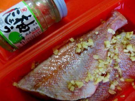 ルクエで煮魚5.jpg