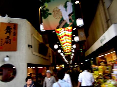 錦市場  (8).JPG