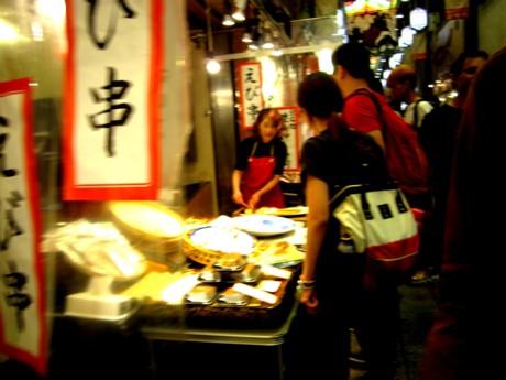 錦市場  (10).JPG