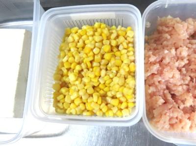 豆腐とコーンのナゲット