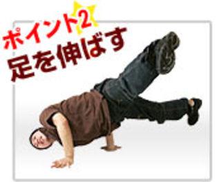 sp_thumbnail-2.jpeg