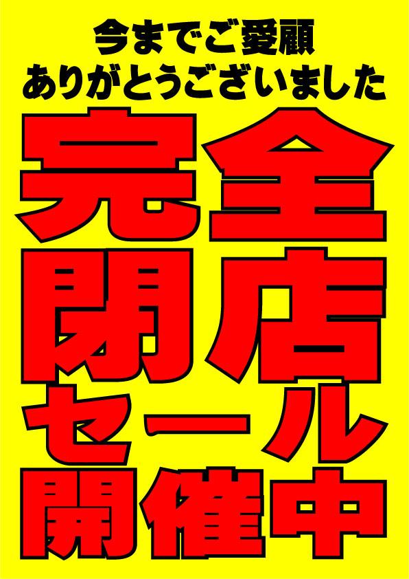 20130709_111339.jpeg