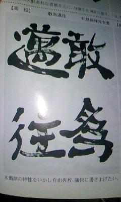 111112_1802~01.jpg