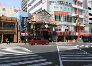 名古屋 大須
