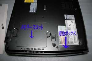 増設RAMボード