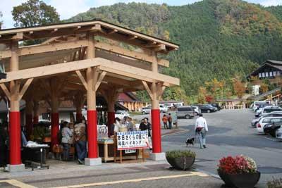 曽爾高原のススキ 2008