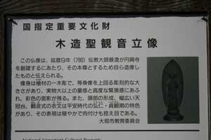 垂井本龍寺コース 1