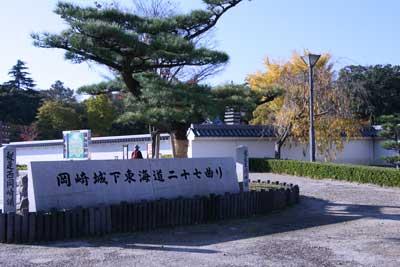 中岡崎駅 1