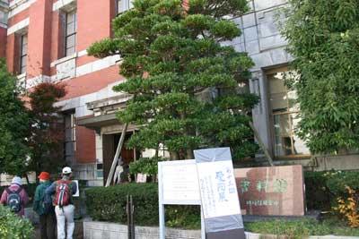 中岡崎駅 3