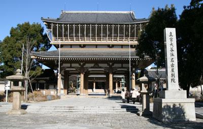初詣 東別院
