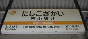 五社稲荷  7