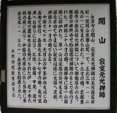 多賀大社 3