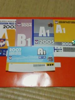 20070224_294716.jpg