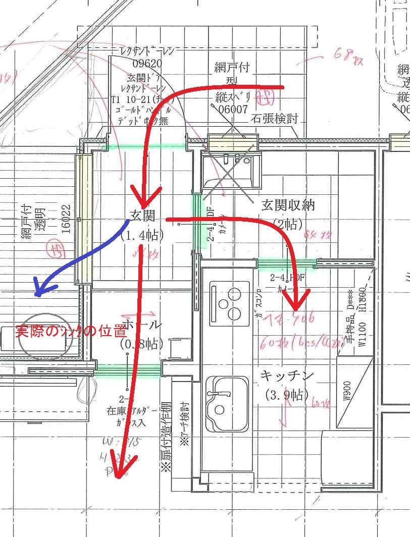 玄関収納からキッチンへ直接入れる動線.jpg