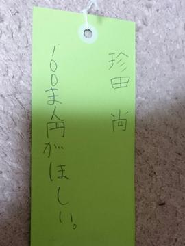 tanzaku.jpg