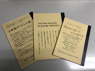 E4EEA344-9750-4747-9D1C-20A8907EB521.jpg