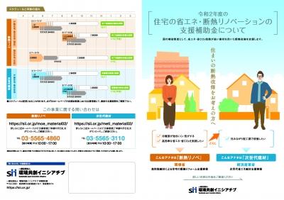 brochure02_ページ_1.jpg