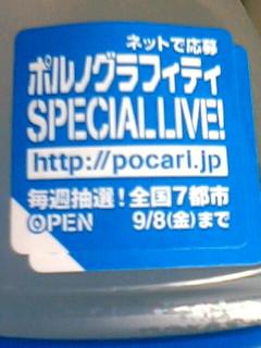 20060610_111911.JPG