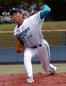 yoshimi