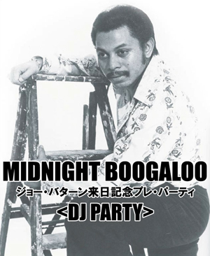 pre party
